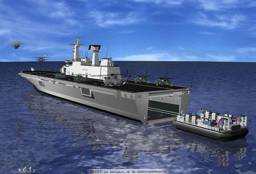 舰船 现代舰船 现代科技 军事武器 设计图库 96dpi jpg