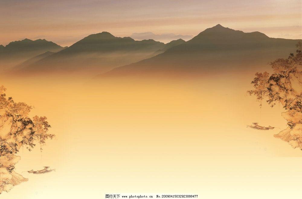 山峦 远山 云海 树木 psd分层素材 背景素材 源文件库 150dpi psd
