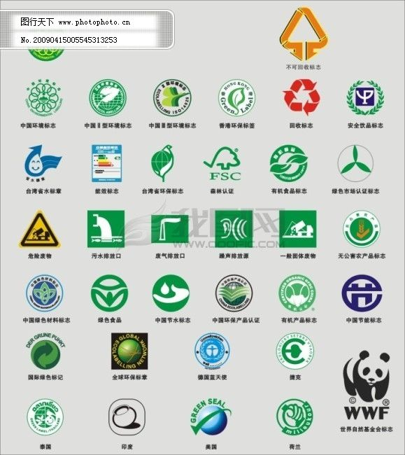 logo 标识 标志 设计 图标 579_650图片