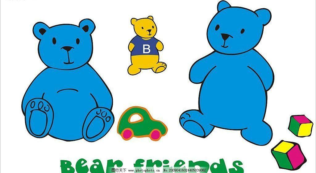 3只熊 熊 小黄熊 汽车 2只大熊 生物世界 野生动物 矢量图库 cdr