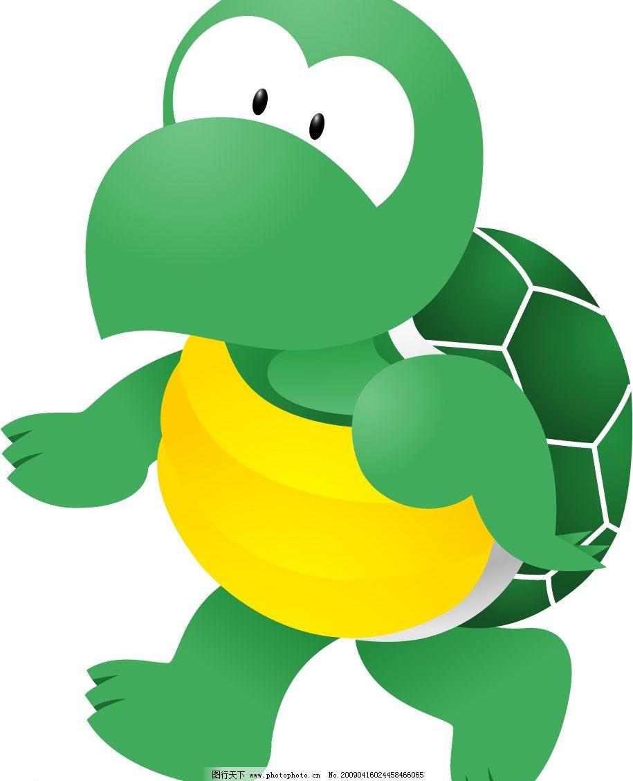 乌龟 卡通 其他矢量 矢量素材