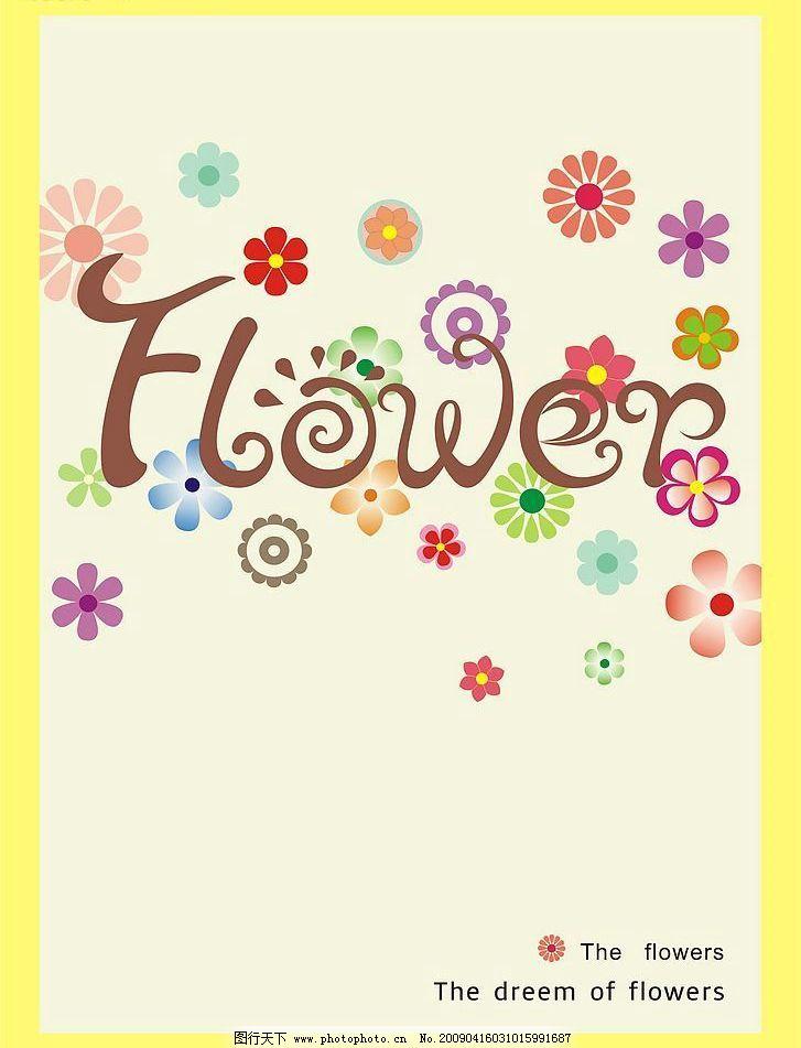 flower 装饰性字体 字体设计 广告设计 其他设计 矢量图库 cdr