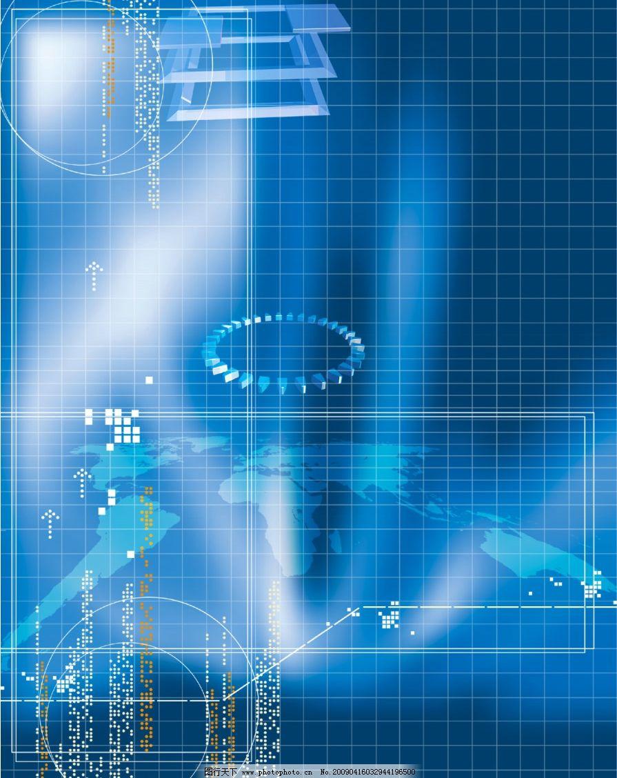 数码素材 数码科技 psd分层素材 源文件库 350dpi psd 背景素材