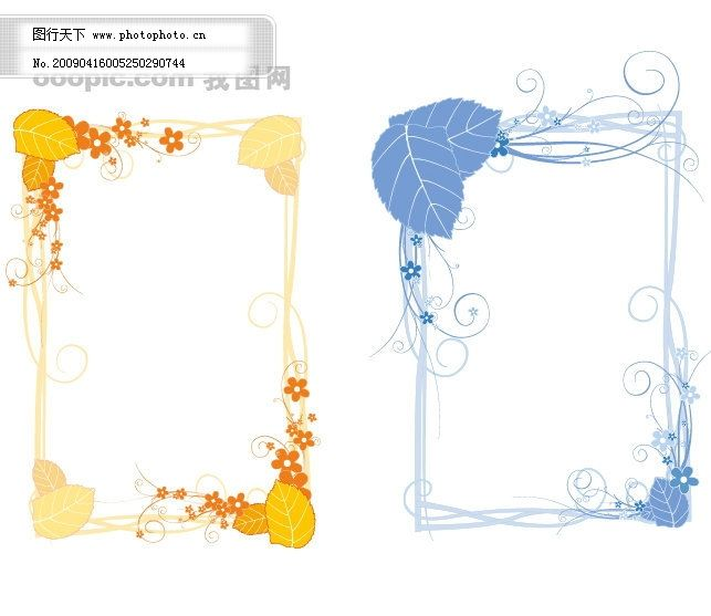 ppt 背景 背景图片 边框 模板 设计 相框 643_557