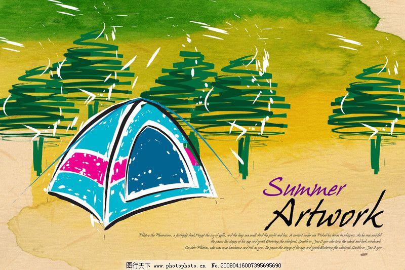 共享雨伞宣传海报