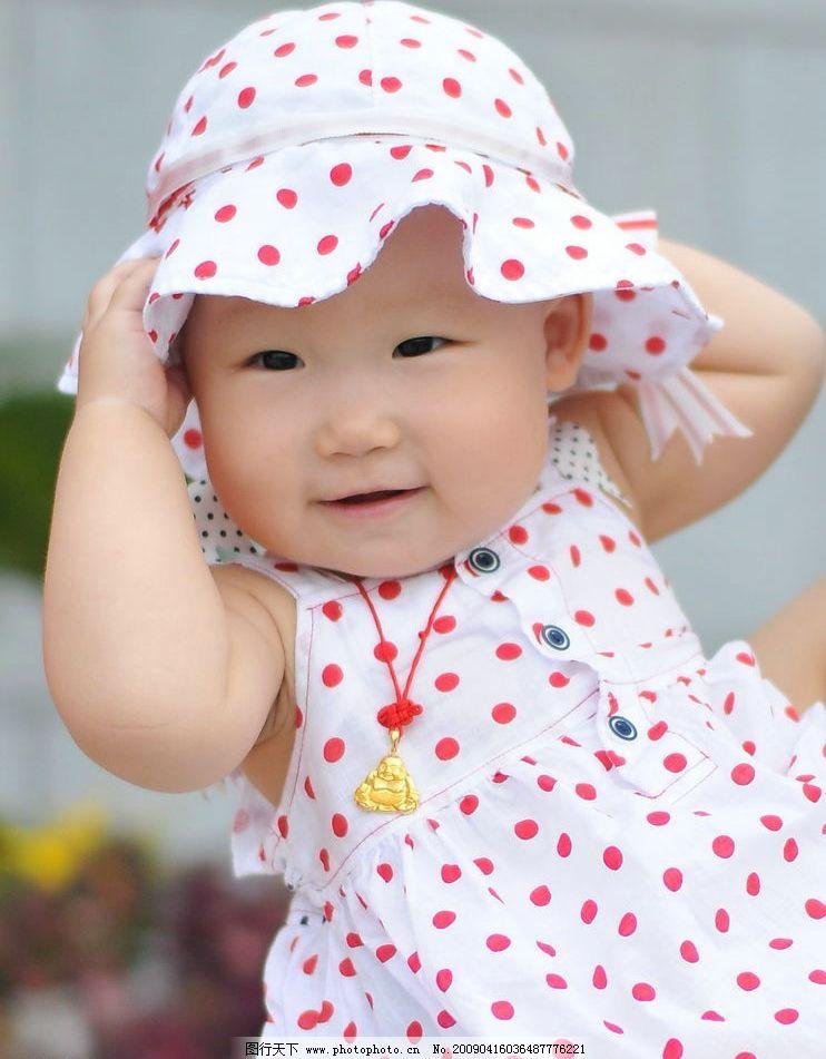 可爱的微笑宝贝图片