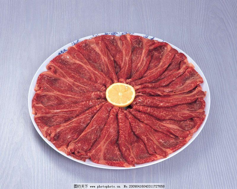 美味食品0280