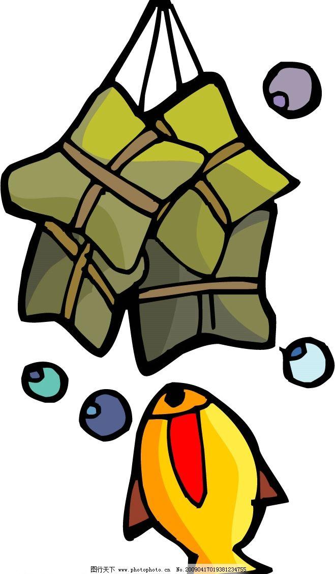 端午节粽子 粽子 端午节 屈原 龙舟 龙船 端午 端阳 节日素材 矢量