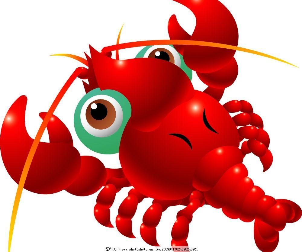 龙虾 卡通 其他矢量 矢量素材 矢量图库 ai 生物世界 鱼类