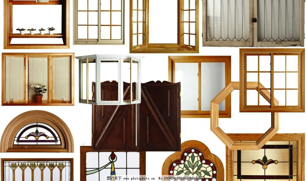 门窗 门窗大全 窗户 窗扇 木窗 木制品 楼梯门 psd分层素材 源文件库