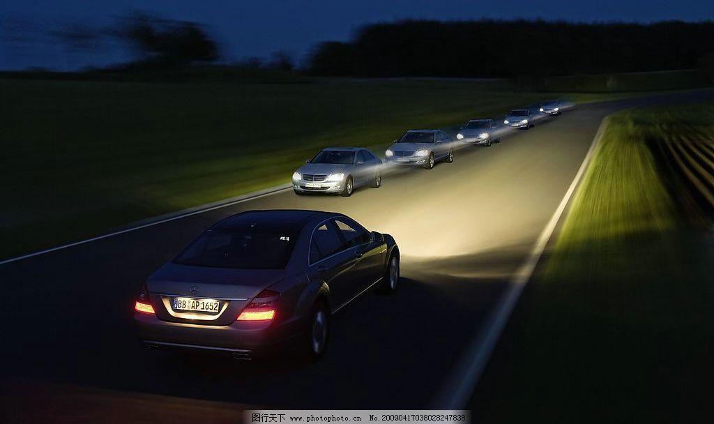 奔驰汽车图片
