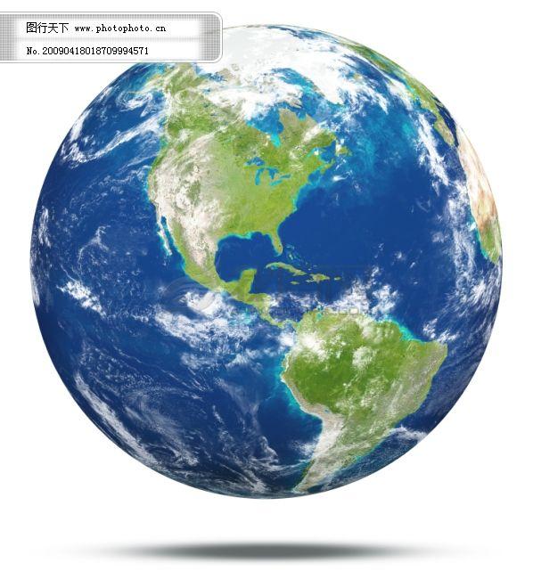 白底地球图片素材 白底地球图片素材免费下载 卡通动漫可爱图片