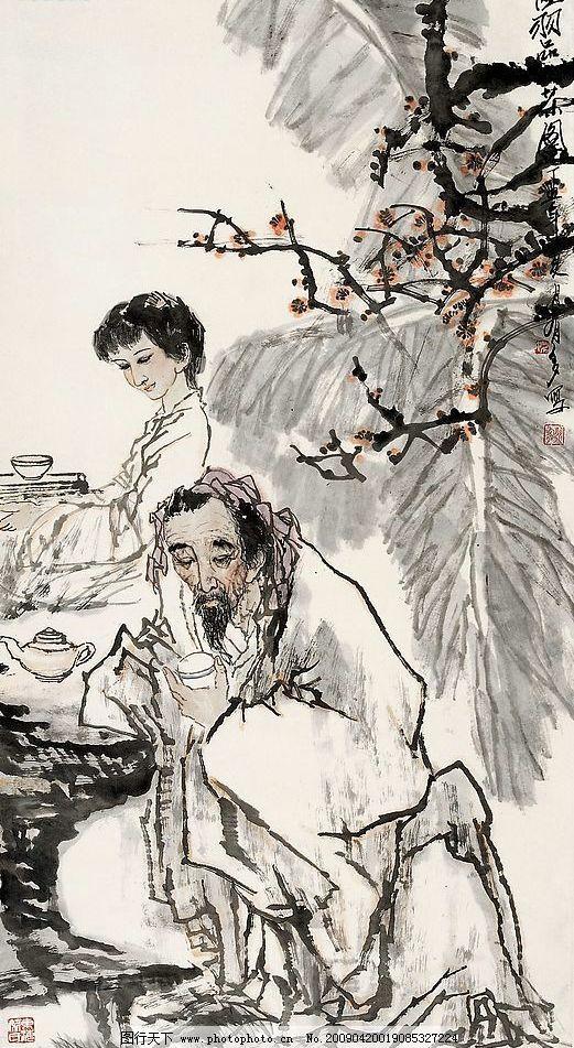水墨字画 品茶 论道 中国传统 文化艺术 绘画书法 设计图库 100dpi