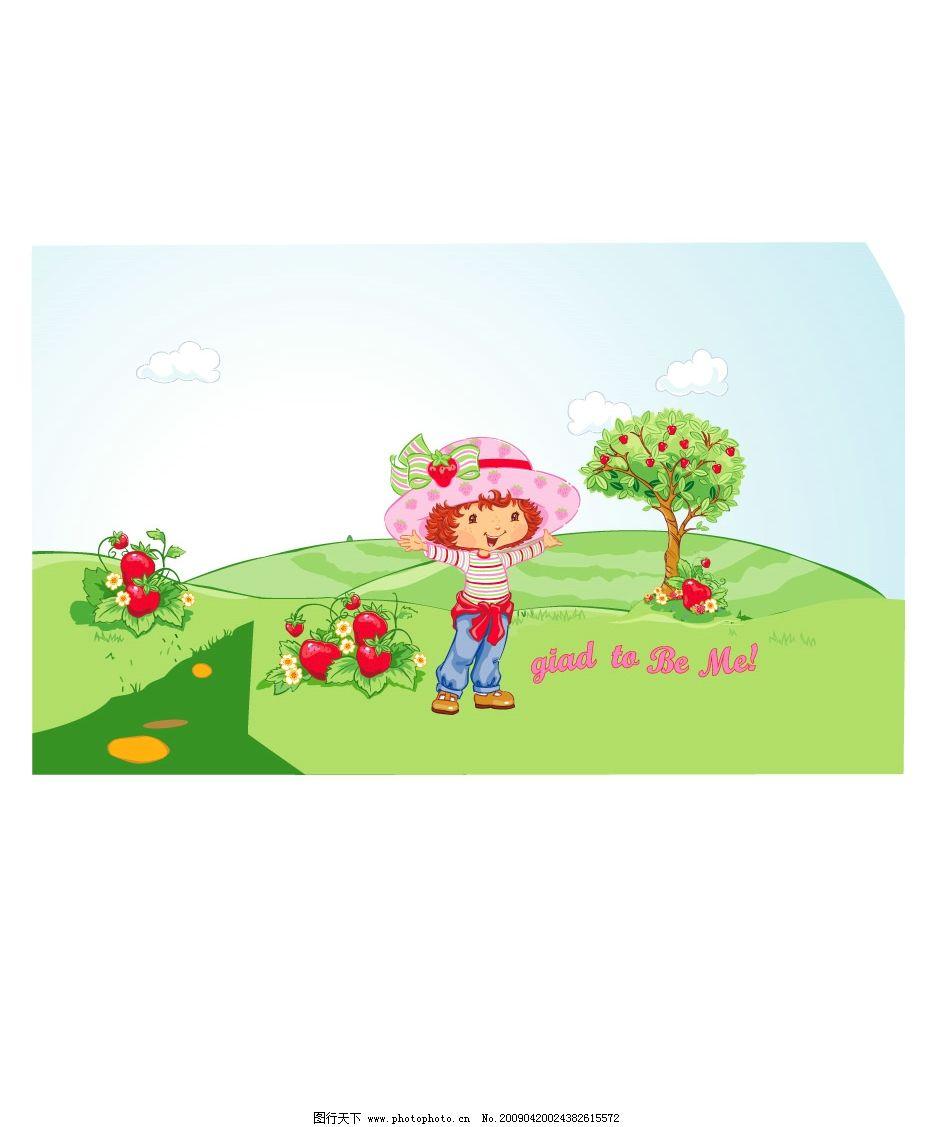 幻想风景 果树 草地 水果 草莓 苹果 天空 卡通 女孩 云 自然景观