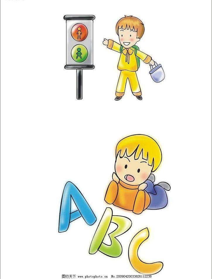 小学生上学读书简笔画