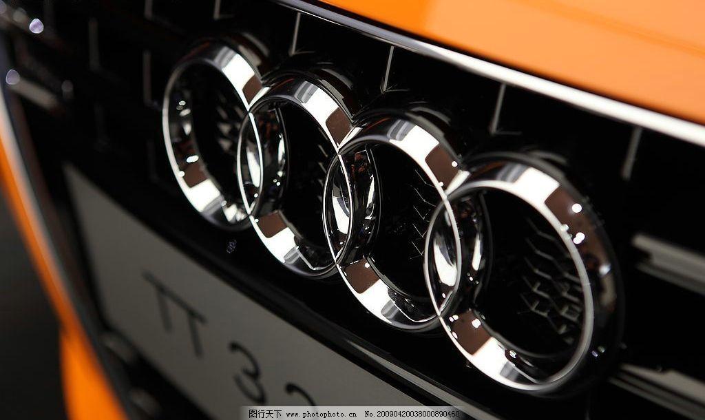 奥迪车头标志 高清 车标 现代科技 交通工具 摄影图库图片