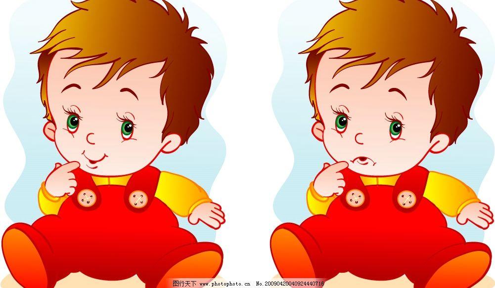 可爱宝宝哭笑表情 宝宝 哭 笑 矢量人物 儿童幼儿 矢量图库 ai