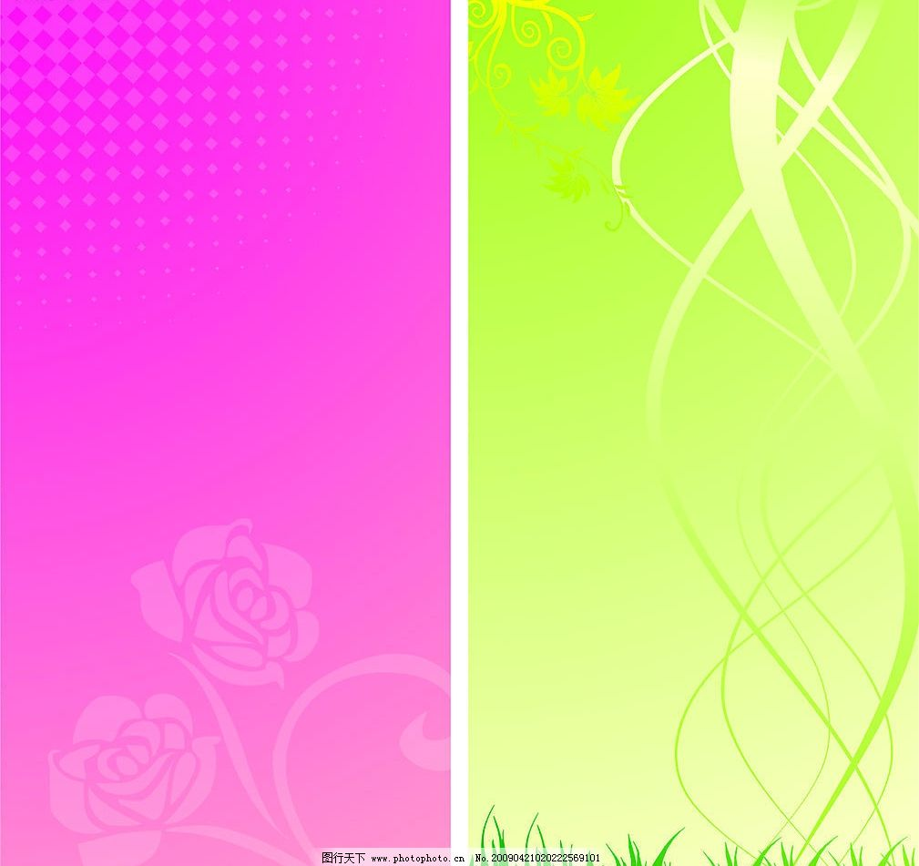鲜色底色 精美底色 花边 草丛 底纹背景 矢量图库