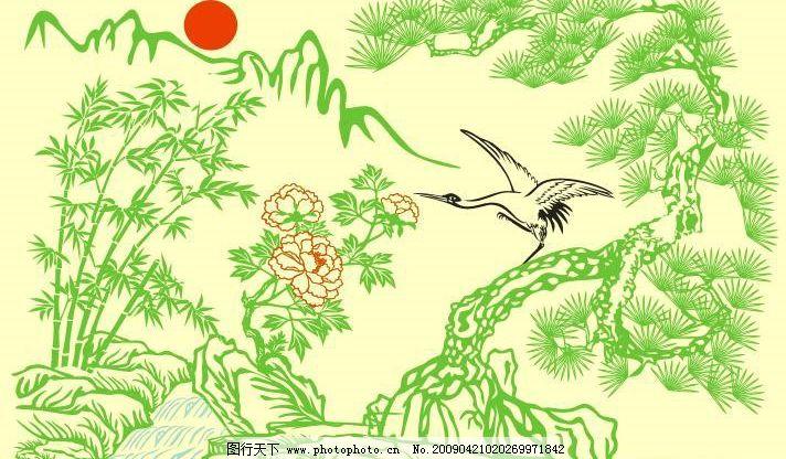 贺寿图 松 太阳 水 竹 鹤 牡丹 底纹边框 底纹背景 矢量图库 cdr