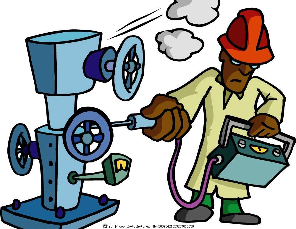 检查机器 蒸气 检查 机器 劳工 矢量人物 职业人物 矢量图库 ai