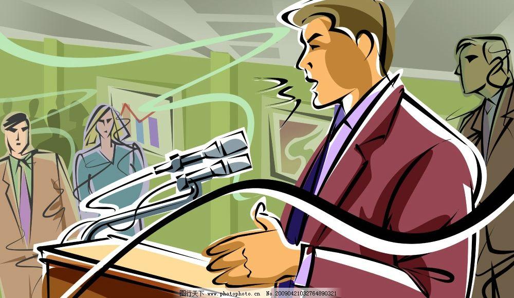 话筒 讲台 宣言 自信 男士 会议 生活方式 潮流印象 插画 psd分层素材