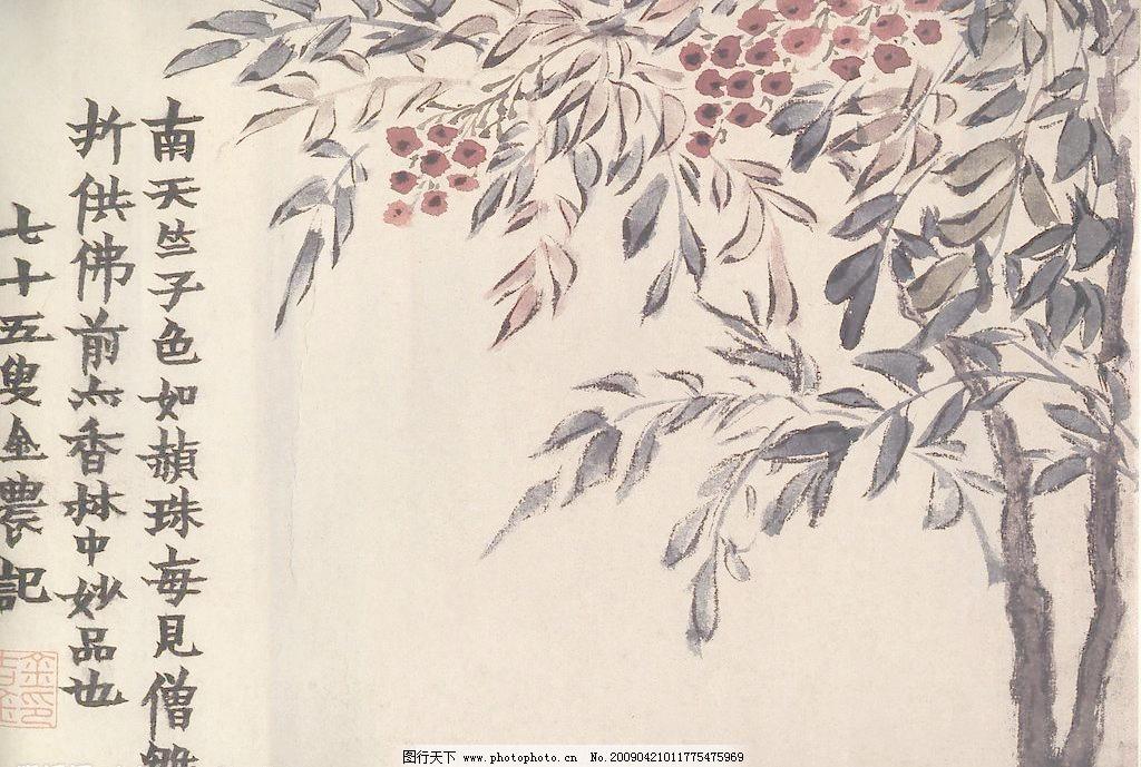 金农小品二 清代作品 名画 国画 风景画 古画 植物 树叶 书法 艺术