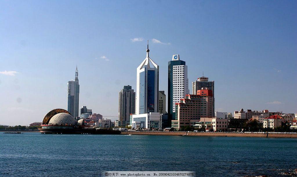 青岛 风景 海滩 大海 建筑 高楼大厦 蓝天 旅游 自然景观 风景名胜
