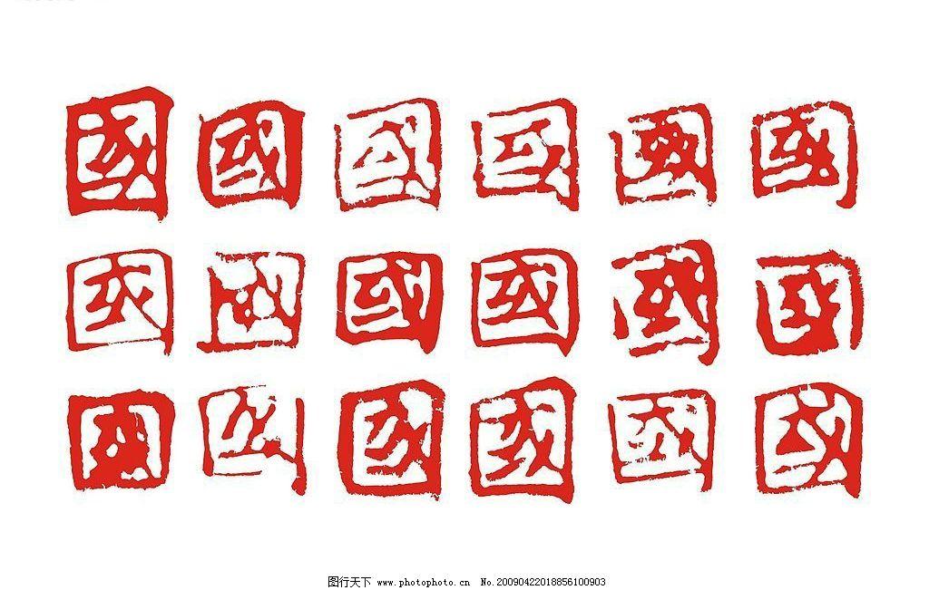 logo 标识 标志 设计 图标 1024_651
