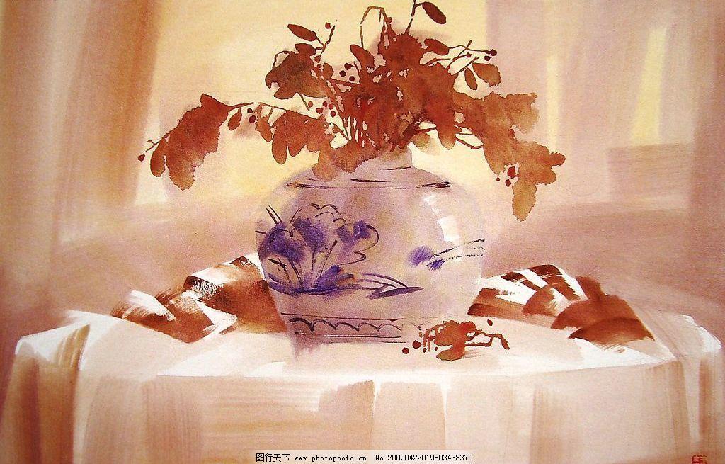 水彩画 静物 花 瓶子