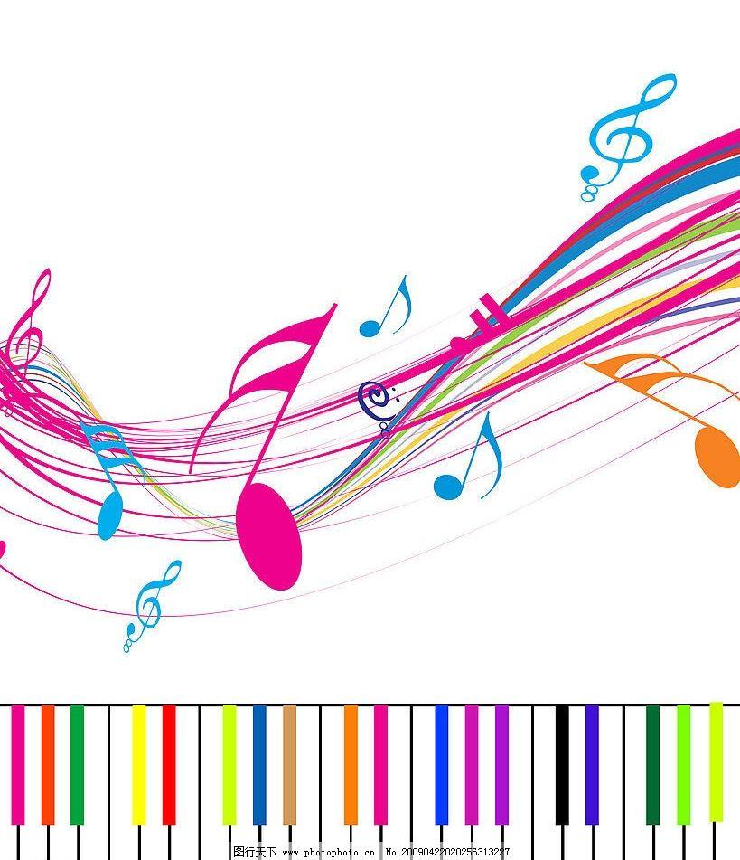 彩色音乐 移门 音乐 音符 钢琴 彩色 环境设计 其他设计 移门设计