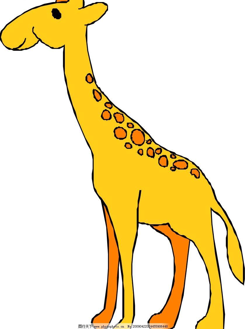 长颈鹿卡通图图片,矢量图库-图行天下图库