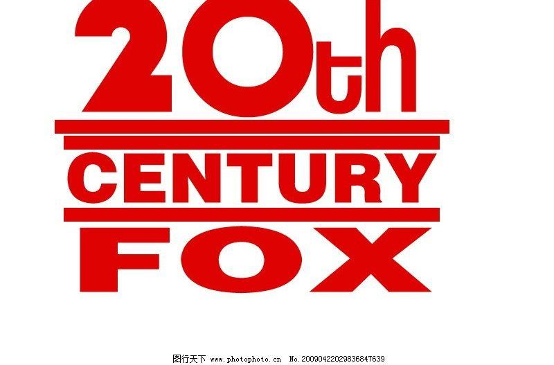 20世纪电影logo 20世纪电影l ogo 广告设计模板 房地产广告 源文件库