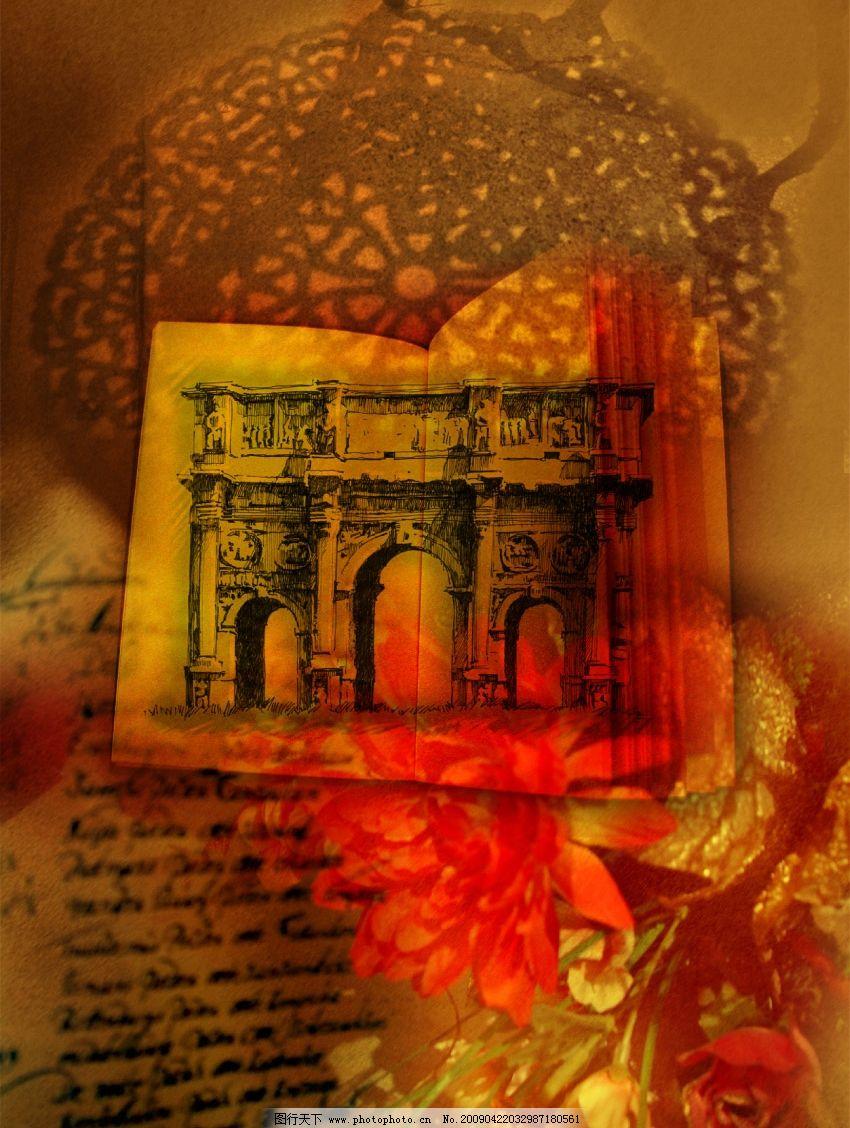 古典素材 手绘 古典建筑 拱门 打开的书籍 花卉 背景图片 广告图库