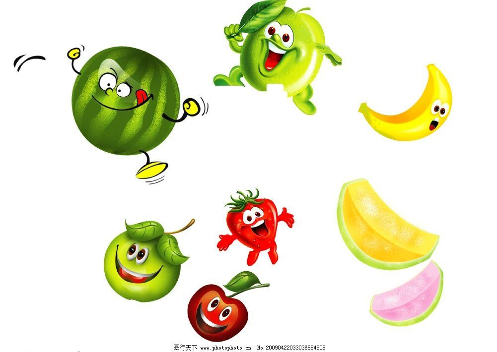 手绘卡通水果表情图片