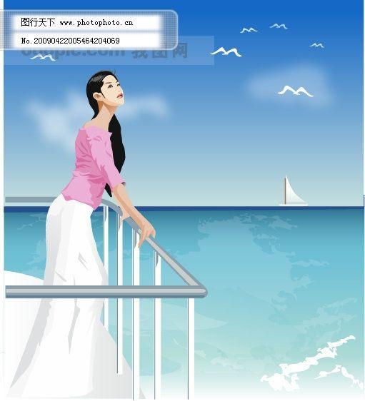 矢量人物图 商务矢量图 矢量女人 海边
