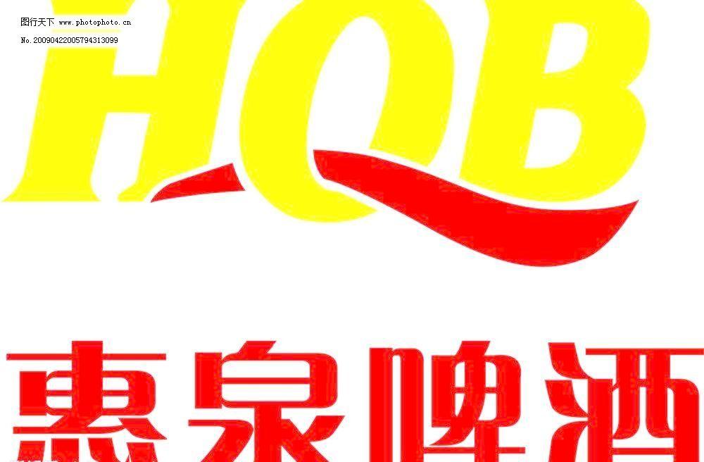 logo logo 标志 设计 图标 1000_656