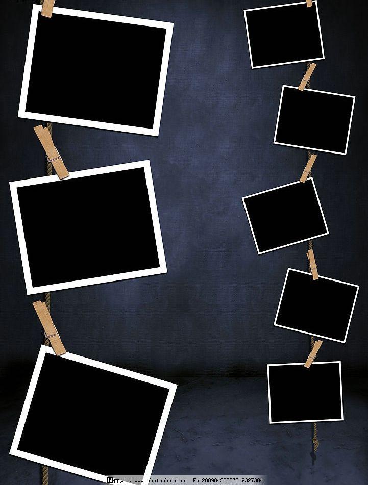 相框 相片 相册 夹子 底片 生活百科 生活素材 摄影图库