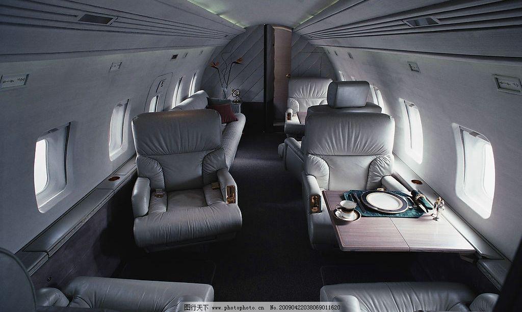 现代科技飞机 飞机头等舱 现代科技 军事武器 摄影图库 300dpi jpg
