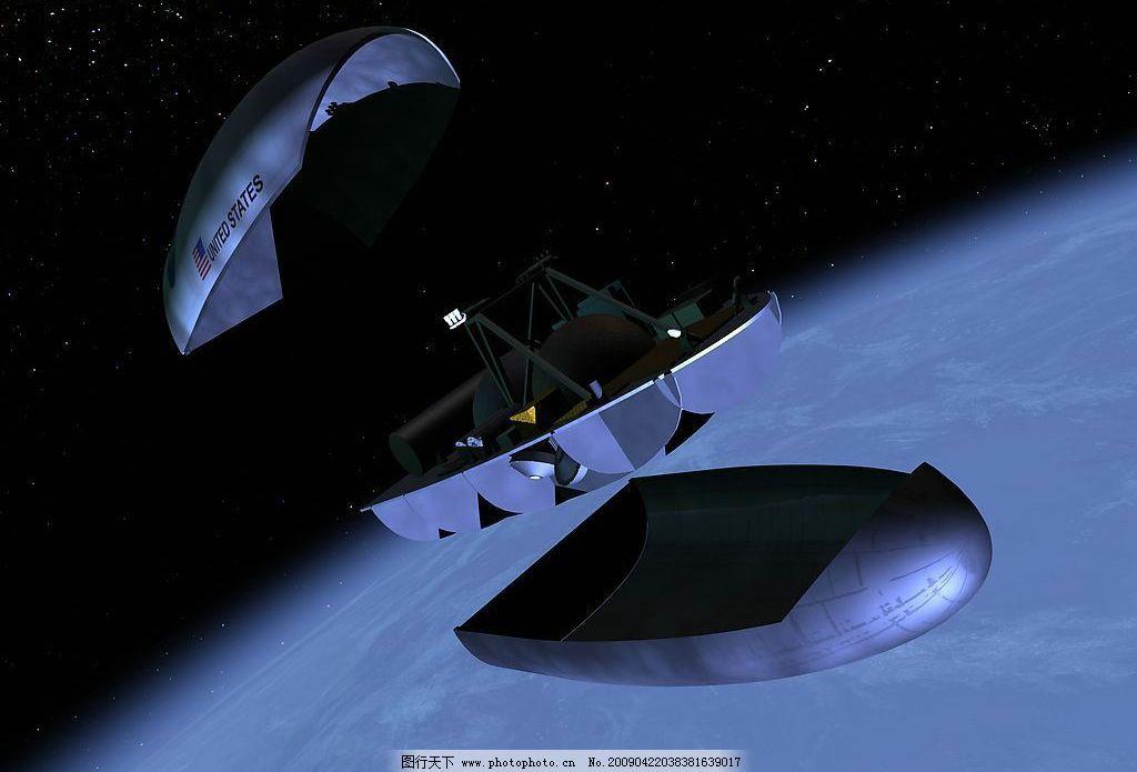 卫星 空间站 美国 航天飞机 亚特兰蒂斯 俄罗斯 和平号 现代科技 科学