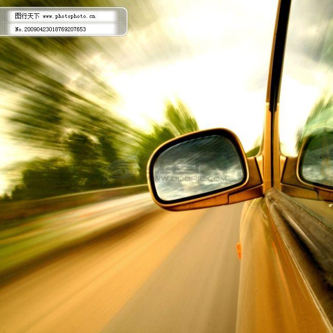 汽车 汽车免费下载 广告 运动 图片素材 卡通动漫可爱图片