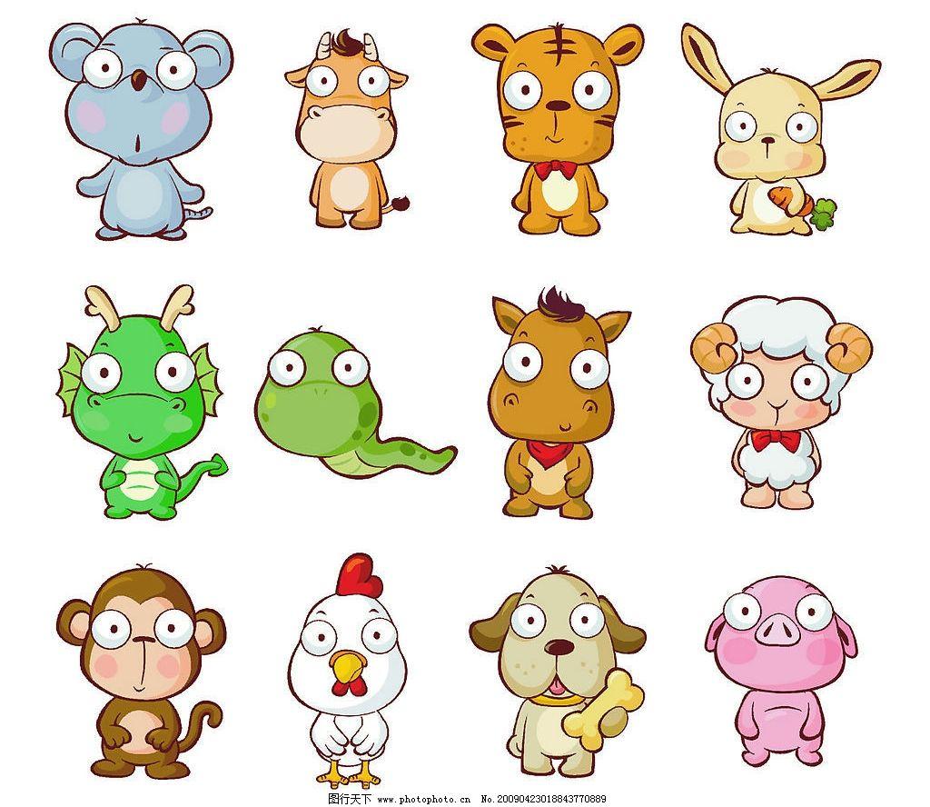传统文化  可爱的十二生肖 可爱 十二生肖 中国十二生肖 动物 鼠 牛