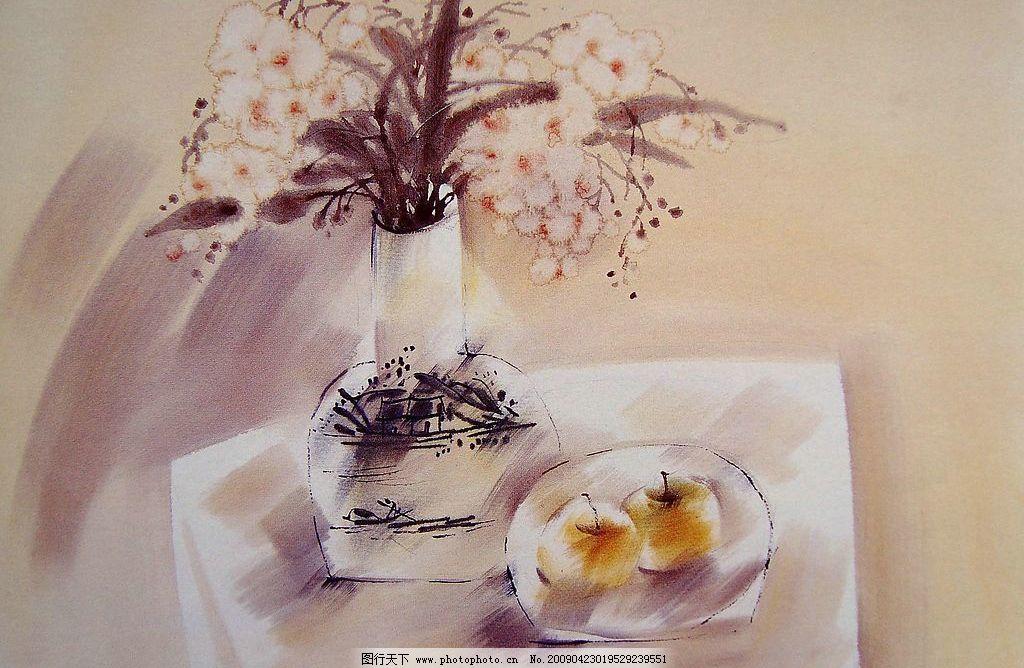 水彩画 静物 花 水果 青花瓶子
