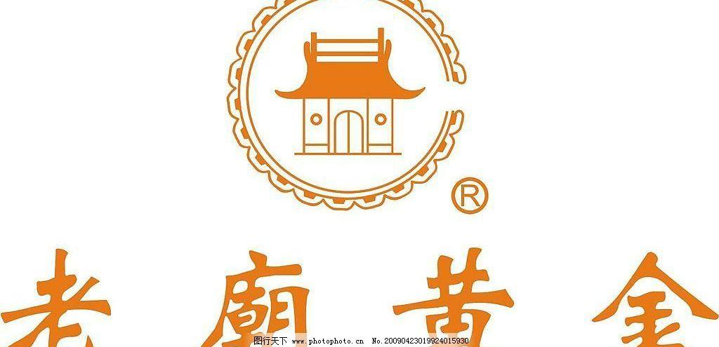 上海老庙黄金 老庙黄金 标识标志图标 企业logo标志 矢量图库 cdr