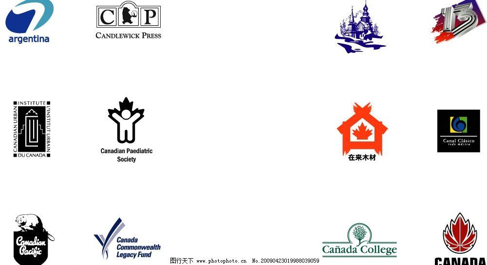 3500个世界著名logo 3500个 世界著名      标识标志图标 企业logo
