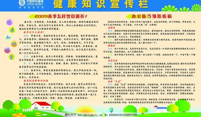 宣传栏 矢量_不锈钢宣传栏边框