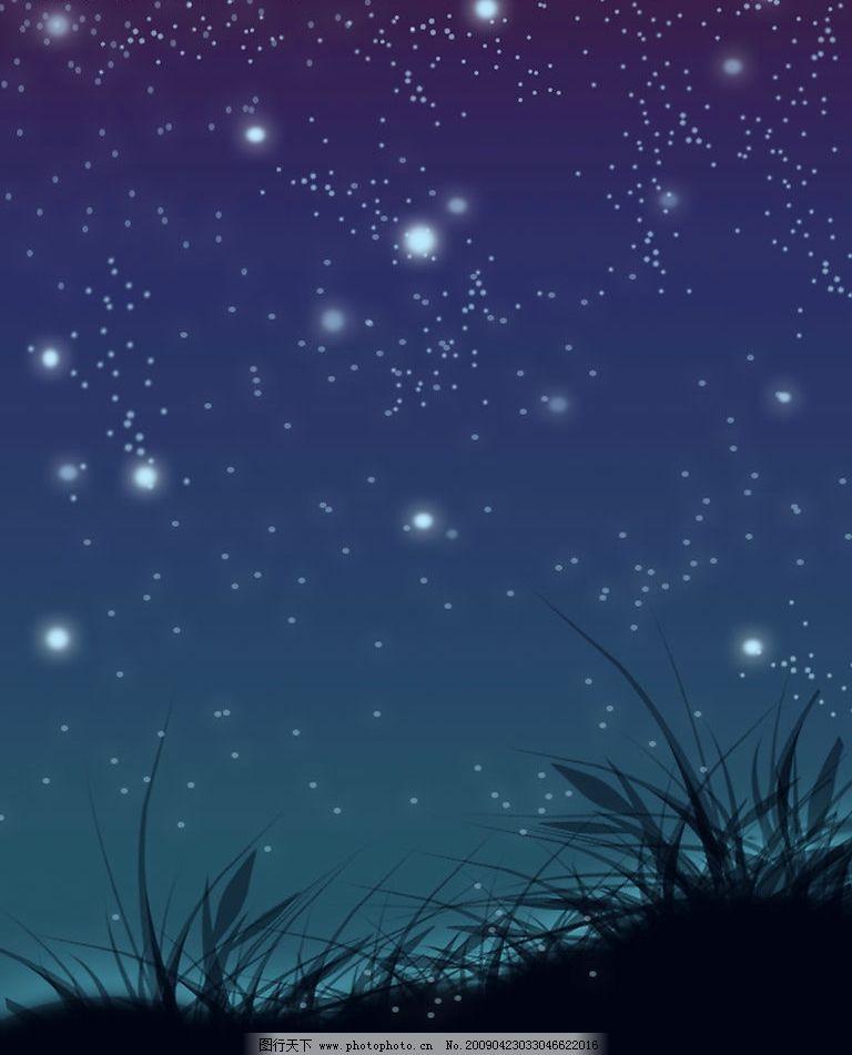 星空樱花树手绘