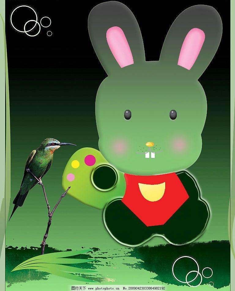 兔子 绿色兔子 跟一只可爱的小鹦鹉 以绿色为色调 给人产生联想