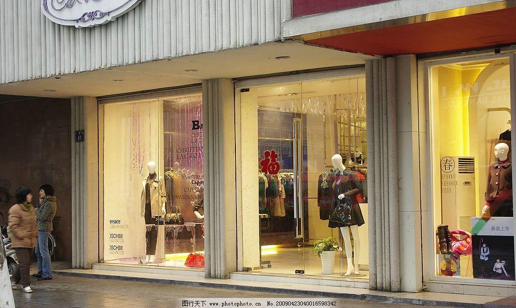 橱窗 杭州 衣服 街头 灯光 时尚 模特 装修 装饰 店面 摄影图库
