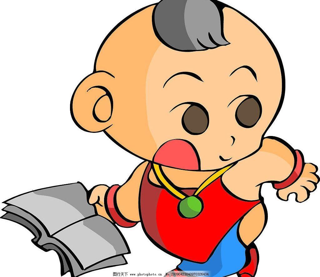 小孩子 男孩 拿着书 可爱 走路 大眼睛 小朋友 红肚兜 热爱学习