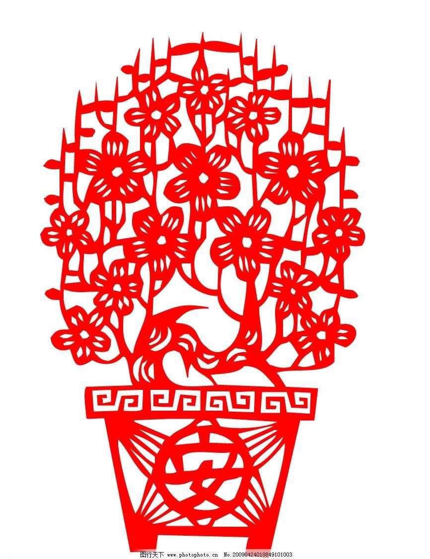剪纸 传统文化 喜庆 花瓶 花 文化艺术 矢量图库 ai